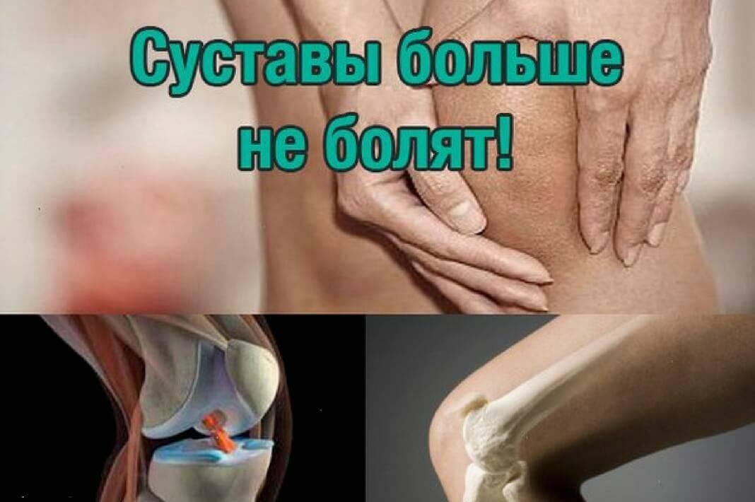 чем снять воспаление суставов при артрозе колена уже
