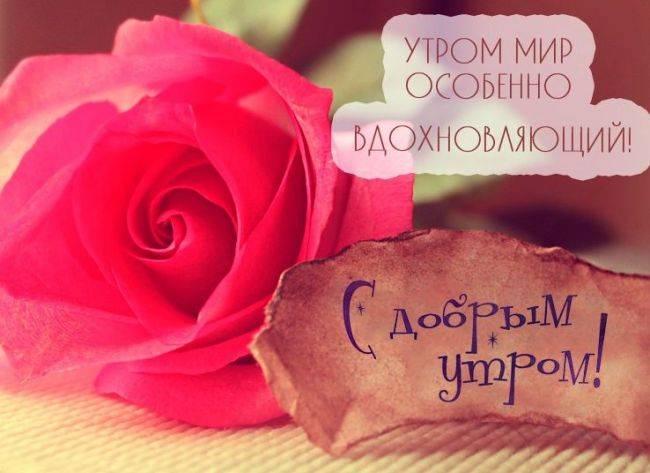 Красивые слова для романтиков