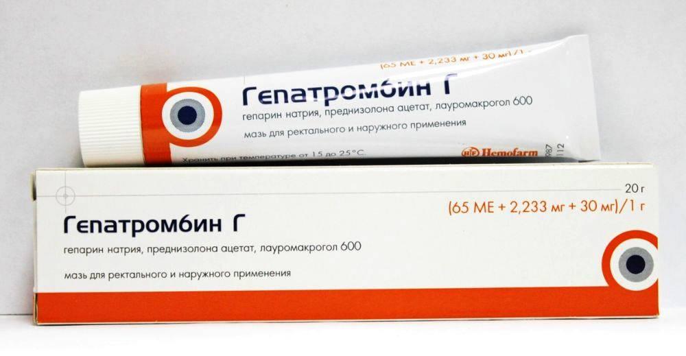 средство от геморроя гепатромбин г