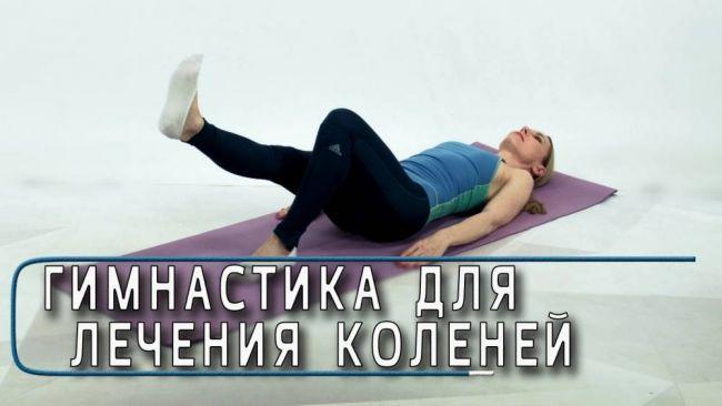 Физические упражнения и диета